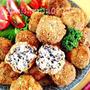 クリチ入り☆里芋とひじきの鶏ひきコロッケ