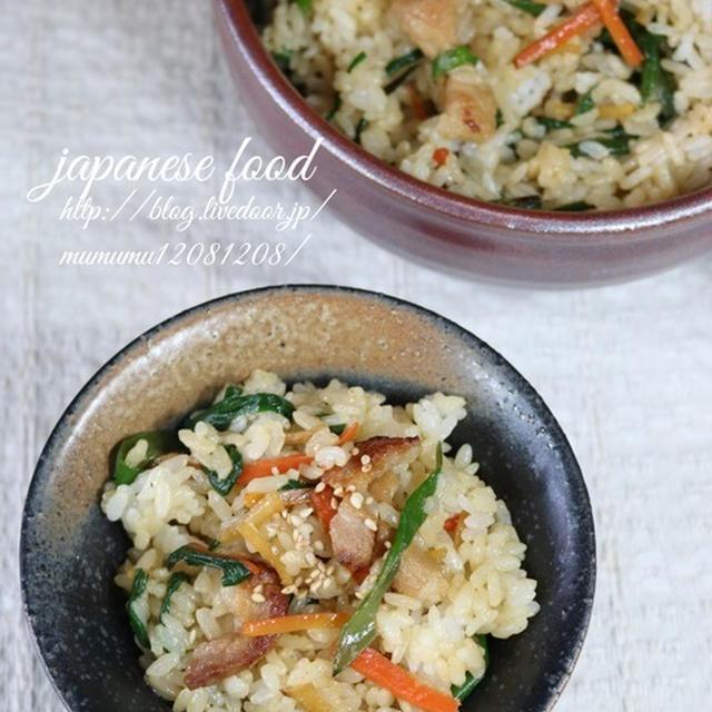《レシピ》生姜たっぷり・豚バラブロック肉と野菜の混ぜご飯。