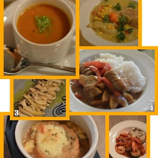 ようこそ けんたろうの食道楽へ(2012年12月)