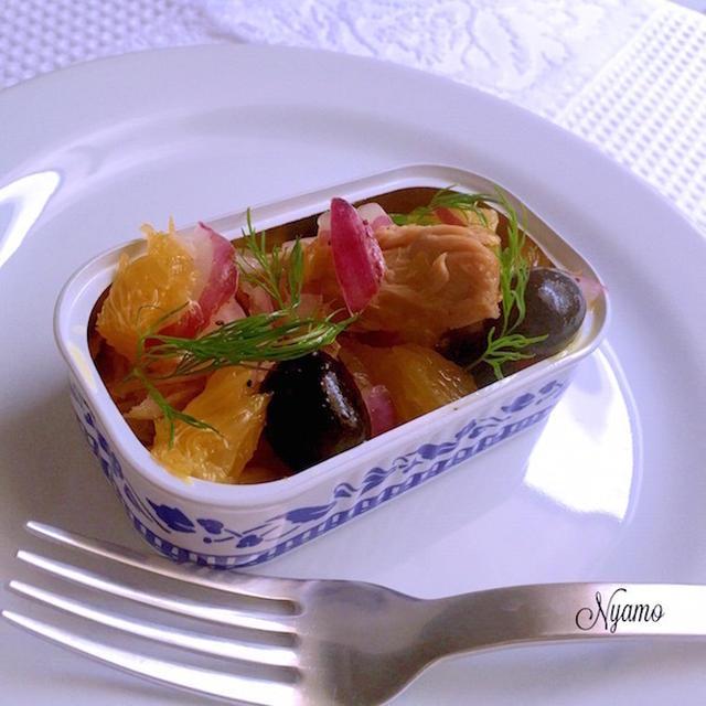 鯖缶と甘夏のかんたんシチリア風サラダ