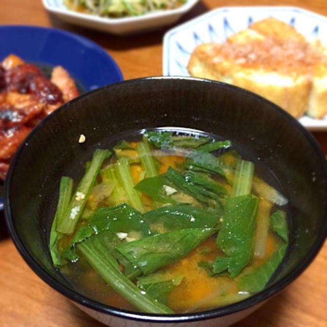 ☆小松菜の味噌汁