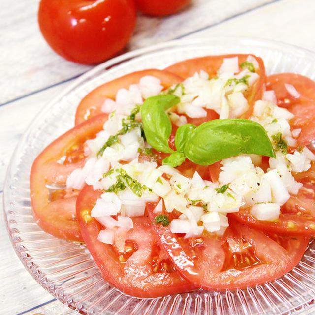 簡単シンプル『トマトのマリネ風サラダ』夏はトマトでキレイを保守!