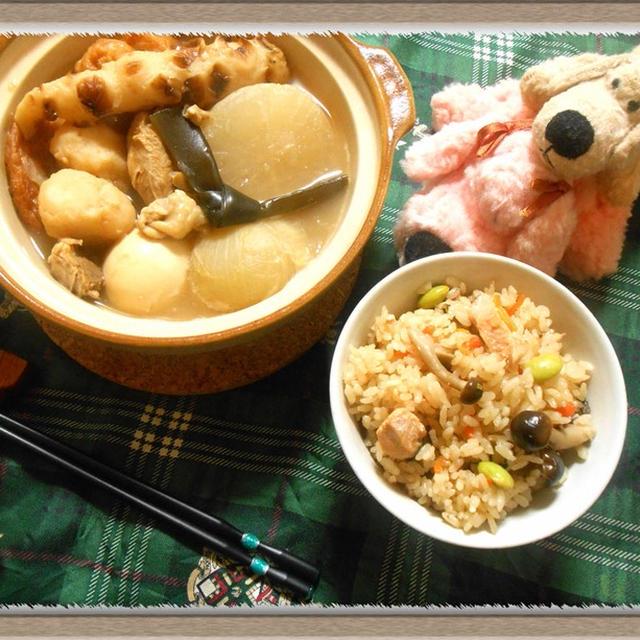 『逃げるは恥だが役に立つ 新垣結衣』みくりさんの鮭と枝豆の炊き込みご飯作ってみた!