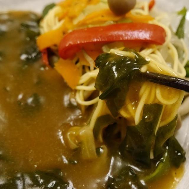 ★ わかめカレーあんかけ野菜糖質0麺