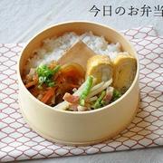 【15分節約弁当】春雨に旨味がぎゅっとしみこむ!豚こまと野菜のこくウマ炒めがメインのお弁当