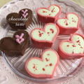 ホワイトディー♡ 可愛いハートの簡単チョコタルト by aka.ruさん