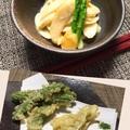 【マコモダケ料理 2種】日本で初めて見つけてはじめて料理してみたよ!