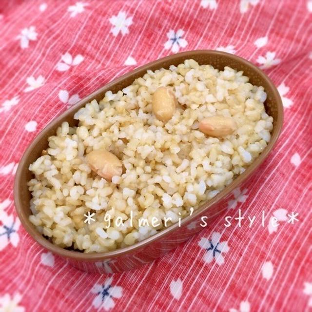 煎り大豆の玄米ごはん