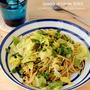 【私のベジ飯】キャベツと塩昆布のパスタ レモン風味