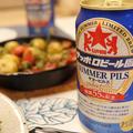 ★バルスタイル3品でビールを楽しむ