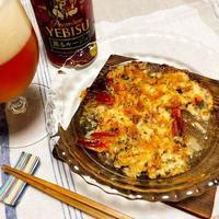 ビールや白ワインに 簡単ぴりっと海老のチーズ焼き