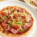 業務スーパーのピザクラストでお店のようなピザを焼く【ミックスピザ】