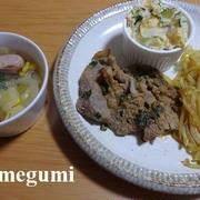 ずぼら冷凍レシピ 「豚肉ねぎ胡麻風味」美味しかったです。