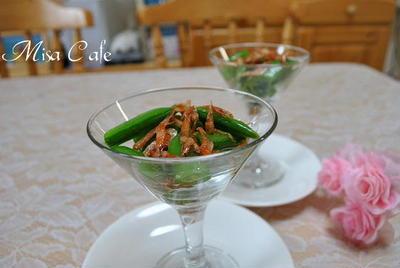 スナップエンドウと桜えびのサラダ