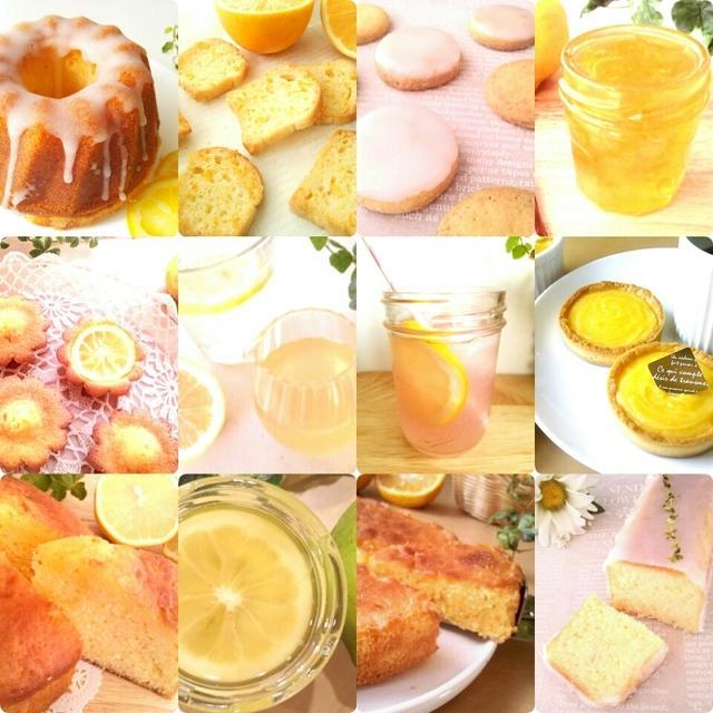 レモンを使ったレシピ一覧