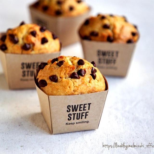 ♡超簡単失敗なし♡ホットケーキミックスマフィン♡【#お菓子#レシピ#おやつ】