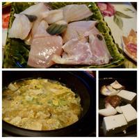 「かわはぎ&椎茸のお鍋」♪ Filefish & Shiitake Hot Pot