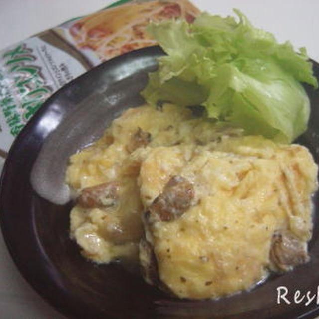 あさりコンソメパスタソース卵丼 (レミパンクッキング)