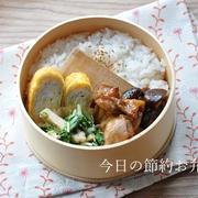 """【15分節約弁当】キノコで旨味アップ!甘辛こくウマな""""鶏肉としいたけの照り焼き""""弁当"""