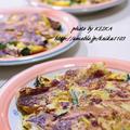 年末年始の残り物で「野菜たっぷりもちチーズおやき」 by KEIKAさん