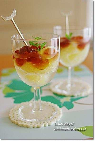 グレープフルーツとティーゼリーのソーダ