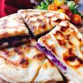 紫芋と古代小麦!さつまいもチーズナン(動画有)