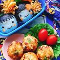 枝豆と豆腐のふんわりチキンボール弁当