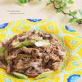 豚肉と舞茸の炒め物~醤油マヨソース~