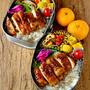 【今日のおべんと】鶏のマスタード焼き弁当 と この間の麩菓子のこと
