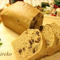 スパイスケーキ マクロビオティックスイーツレシピ by スミレコさん