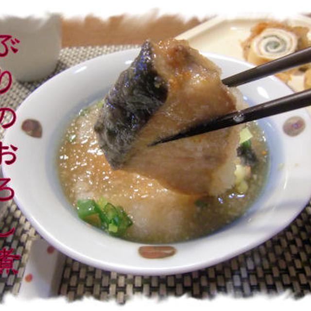【ぶりのおろし煮】定食&【チョコレートチーズケーキ】♪