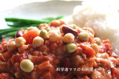 作り置きごはん☆豚肉のトマト煮込みクミン風