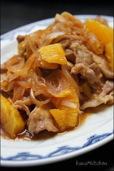 豚肉のにんにく生姜焼。オレンジ風味のレシピ♪