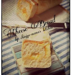 捏ねない!フライパンと牛乳パックでミニチーズ食パン