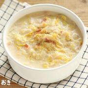 白菜とベーコンのミルク煮