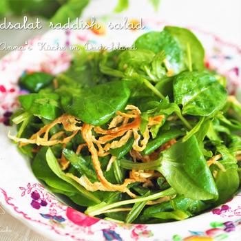 【レシピ・副菜】和えるだけ♪フェルドサラダと切り干し大根の梅こんぶサラダ