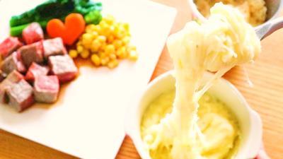 【じゃがアリゴ】ジャガイモから作る本格アリゴとじゃがりことさけるチーズで作るアリゴ