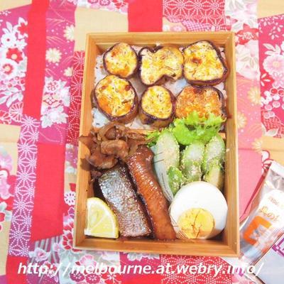 秋ドラ ☆ お弁当は ぶりの照り焼き と ピリ辛茄子のっけ丼