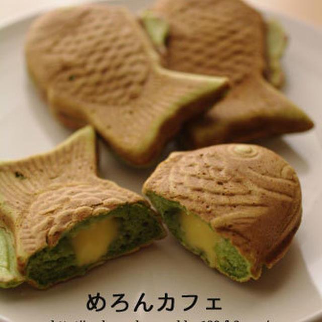 抹茶たい焼き☆あずき&カスタードクリーム(レンジで作るカスタード簡単レシピ付)