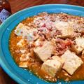 タバスコをかけて食べるのがお勧め。トマトとチーズを使った「洋風麻婆豆腐」