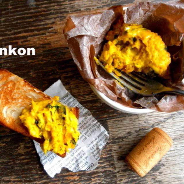 【簡単!!カフェサラダ】かぼちゃとチーズのサラダ*くるみパン乗せ