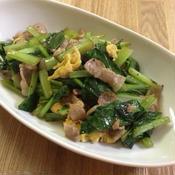 豚肉と小松菜のスパイシーな炒め物