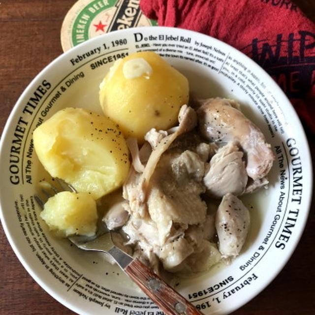 【炊飯器レシピ】入れて炊くだけ!ホロホロ*鶏とじゃがいものスープ煮