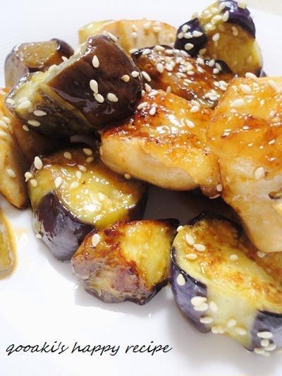 ■ チキンとナスのポン酢蒸し焼き