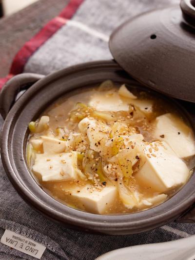 ふわとろ豆腐のネギ塩あん【#お正月太りかな?と思ったら #簡単 #時短 #節約 #低糖質 #糖質OFF #低カロリー #ダイエット #副菜】