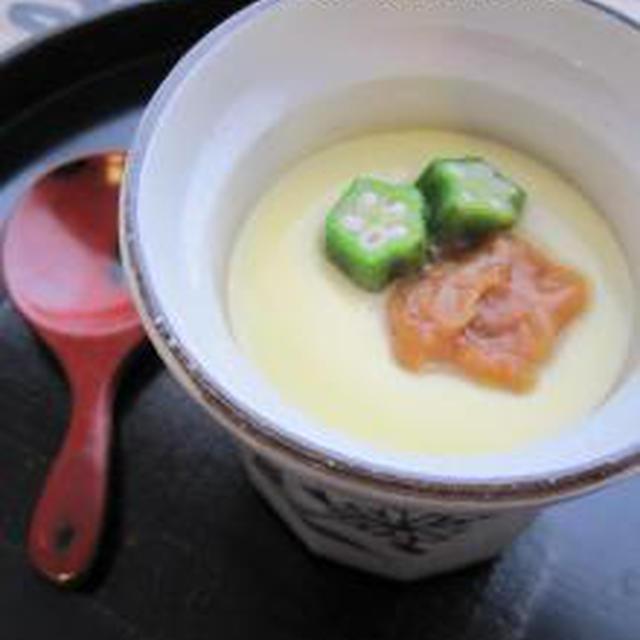 梅とオクラの豆乳茶碗蒸し。