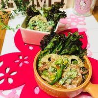 レンコンのきんぴらサラダ♡