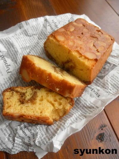 【もう二度と作らないであろうお菓子】アーモンドとコーヒーのパウンドケーキ