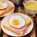 包丁使わず5分で完成朝ごはん!朝に定番の間違いない組み合わせで、簡単なのに満たされる逸品!