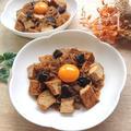 しらたき、椎茸、厚揚げのすき焼き風卵黄のせ